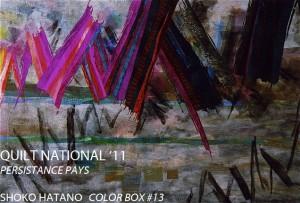 QN11-Hatano_ColorBox13_54x79