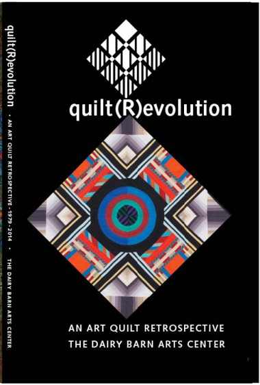 Quilt R front cover